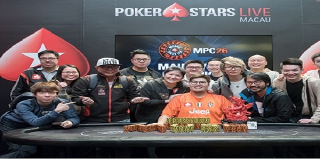 Lau Alan of Hong Kong wins Macau Poker Cup 26 for $3,265,000