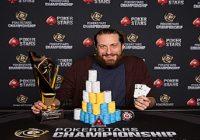 O'Dwyer Takes Down PokerStars Championship Panama $10K High Roller